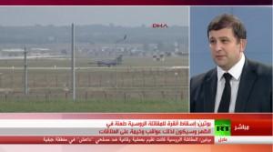 تركيا تسقط الطائرة الروسية (تعليق أندريه مانويلو)